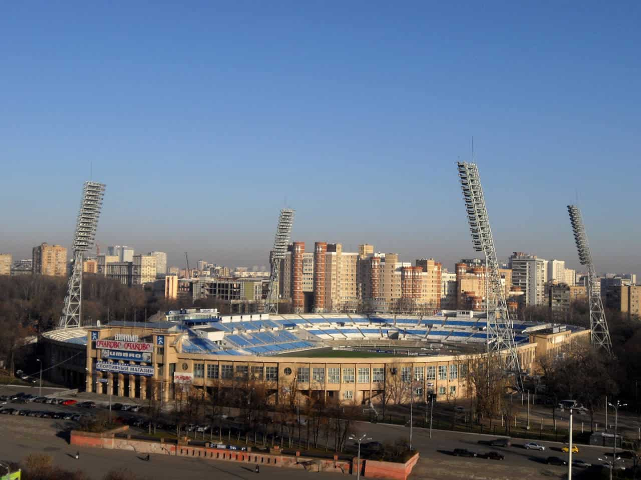 Stadium of the Dynamo Moscow